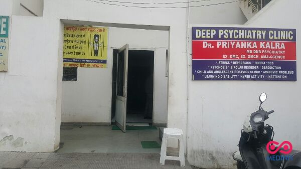 Deep Psychiatry Clinic in Ludhiana(Model Town) | Medinfi